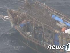러, EEZ 침범 北어선 2척 나포…北주민 80여명 억류(상보)