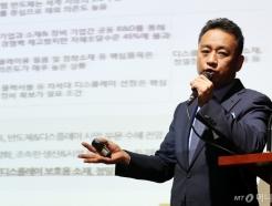 '제3회 머니투데이 - IPO컨퍼런스'