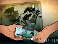경찰, 1억원 이상 뜯은 '악성사기꾼' 집중검거 실시