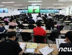 서울교육청 학원일요휴무제 공론화 시동…11월말 결론