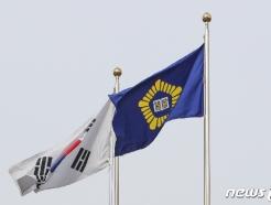 """""""멸균장갑·밴드 재포장 판매는 불법""""…40대 집유 확정"""
