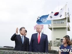 """美상원의원들 """"'한일 갈등'과 '비핵화 협상' 한미 정상회담 최우선 의제"""""""