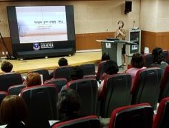경동대 교수진, 학생상담 기법 배우다