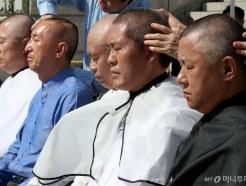 한국당 의원들 단체 삭발