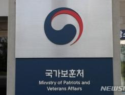 [팩트체크]보훈처 하재헌 중사 공상 판정, 북한 눈치 때문?