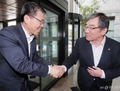 은성수-윤석헌 '첫 회동'