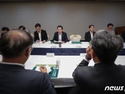 [사진] 모두발언하는 김용범 1차관