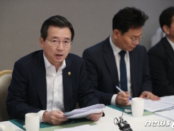 [사진] 혁신성장 전략점검회의 참석한 김용범 1차관