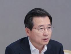 [사진] 전략점검회의 참석, 발언하는 김용범 1차관