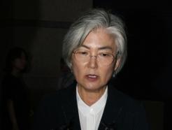 강경화-모테기 '첫 회담' 조율…오늘 한일 외교국장 협의