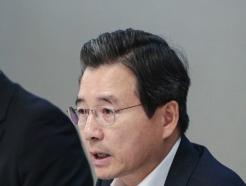 [사진] 발언하는 김용범 기재부 1차관