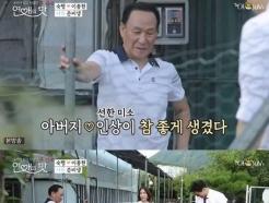 """'연애의 맛2' 숙행父, 이종현에 """"또 보고 싶다"""" 호감"""