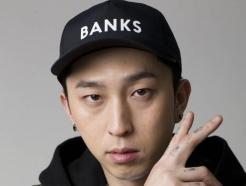 """'소속사 분쟁' 슬리피 """"횡령아냐, 방송 출연료도 압류""""(전문)"""