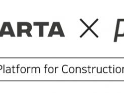 카르타, 스위스 'Pix4D'와 기술 제휴.. 스마트건설 속도