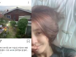 배우 박은혜, 두 아들 키우는 싱글맘 일상 공개