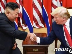 """美전문가들 """"트럼프 '새로운 방법', 단계적 비핵화 의미"""""""