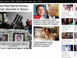 """CNN """"굶주림 피해 탈북한 모자, 서울 한복판서 아사"""""""