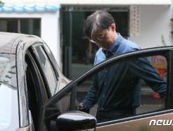 [사진] 외출하는 조국 장관
