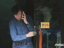 [사진] 조국 장관 '심각한 통화'