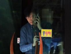 [사진] 아들과 외출하는 조국 장관