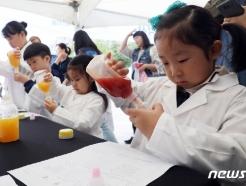 [사진] 약사 체험하는 어린이들