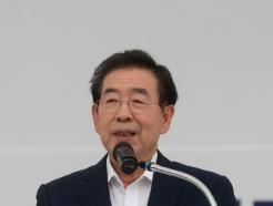 [사진] 축사하는 박원순 서울시장