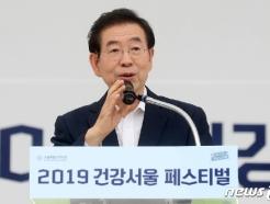[사진] 축사하는 박원순 시장