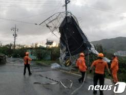 """""""50년에 기록적 폭우""""…'타파' 휩쓸린 日, 피해 속출(종합)"""
