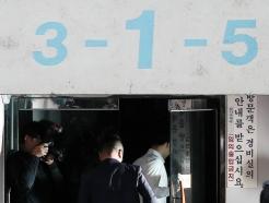 현직 법무장관 자택 첫 압수수색 중…9시간째 고강도로 이뤄져(상보)
