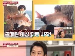 """김래원 """"1년 200일 낚시…전 여친 물고기에 질투"""""""