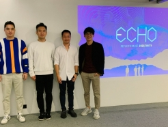 [더벨]FSN·식스네트워크,'ECHO' 블록체인 밋업 개최