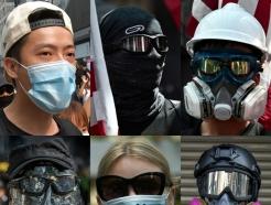 [MT리포트]홍콩시위대, 그들은 왜 복면을 쓰나