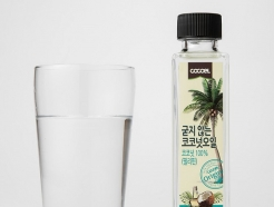 코코엘, 코코넛오일 구매금액별 사은품 증정 행사