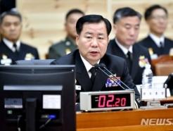 """""""핵잠수함·항공모함? 병력이 없다""""…해군 국감(종합)"""