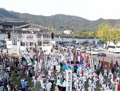 '신명나는 광화문 광장'