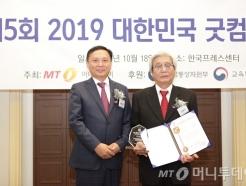 신성계전·한국학술정보, '굿컴퍼니대상 5년 연속상' 수상