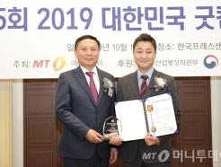 광우정보통신·라인어스·티케이씨, '굿컴퍼니대상 4년 연속상' 수상