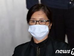 """최순실, 박근혜에 옥중편지…""""대통령 무죄, 제가 다 안고 가고 싶다"""""""