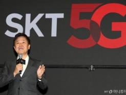박정호, 전세계 이통사에 최초 韓 5G 상용화 위상 알린다