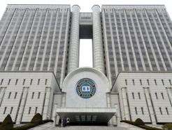 (작) [속보] 정경심 구속여부 내일 결정…송경호 판사가 심리