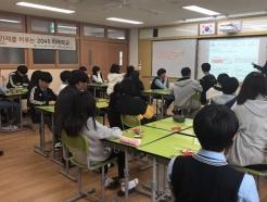 캠퍼스멘토, 안동 웅부중서 인재양성 프로그램 '2045 미래학교' 진행