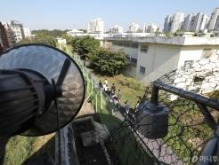 구치소·집창촌까지 보존하겠다는 '박원순표 도시재생'