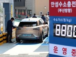 2040년 주요 도시서 15분이면 수소충전소 이용한다
