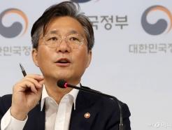 """성윤모 장관 """"수출 10월이 바닥… 내년 1분기 플러스 전환"""""""