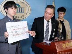 황교안, 계엄령 문건 작성 개입설…한국당 반응은?