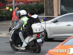다음달 14일 수능 앞두고 미세먼지 불법배출 집중단속