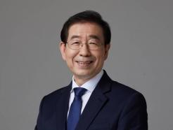 서울시-민주당 예산정책협의회…광화문광장 조성 전폭 지원 요청