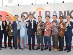 OK금융그룹, 인니서 'OK뱅크 인도네시아'와 '디나르뱅크' 합병