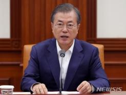 """文 """"소재·부품·장비 국산화, 100일만에 성과…할 수 있다"""""""