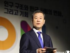 [사진] 머니투데이, '2019 인구이야기 PopCon' 개최